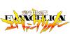 Evangelion (Евангелион)