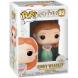 Фигурка Funko POP! Vinyl: Harry Potter S8: Ginny Weasley (Yule Ball)