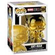 Фигурка Funko POP! Bobble: Marvel: MS 10: Человек-муравей (золотой хром)