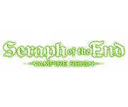 Последний Серафим